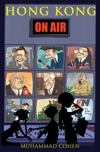 Hong Kong On Air cover